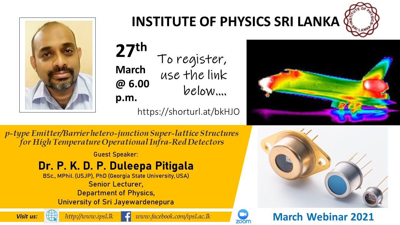 IPSL Flyer March